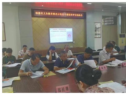 莆田第二十五中学迎接省义务教育教改示范性建设中期绩效评估