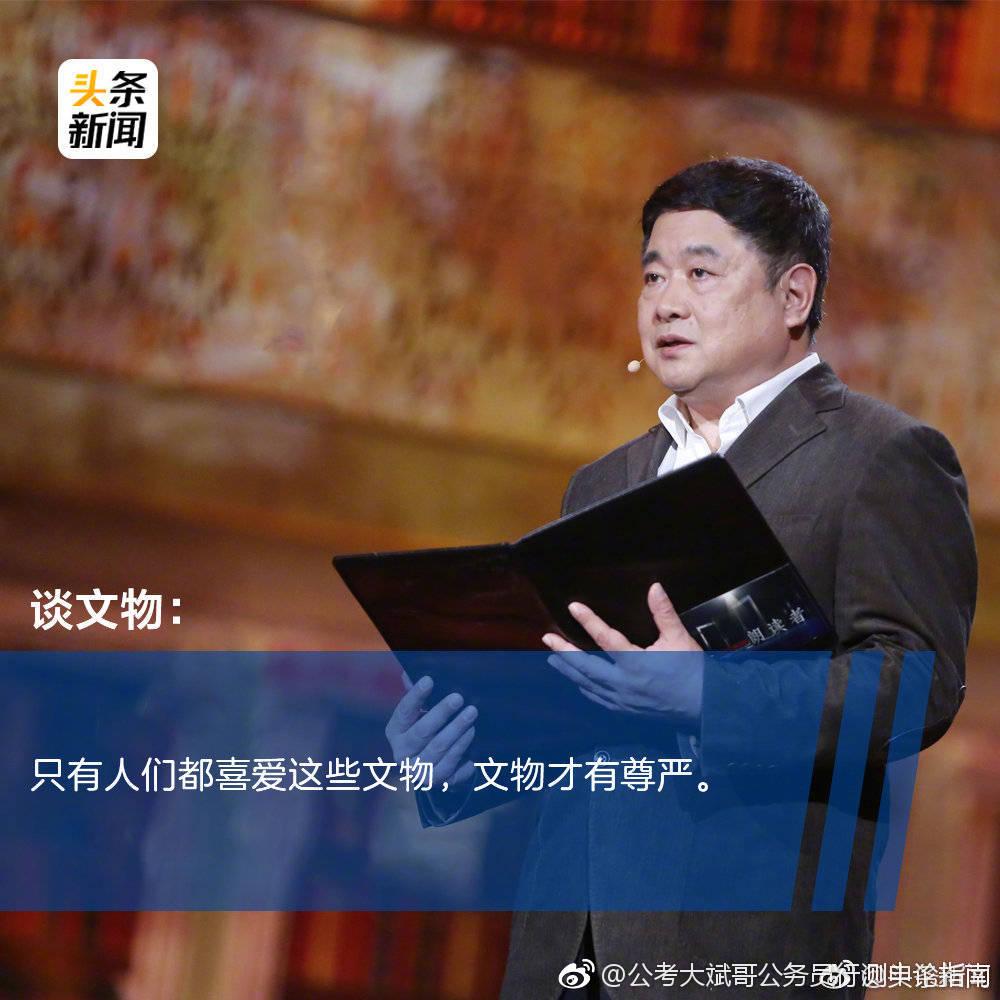 说实话,很钦佩单院长,他为中国传统文化的传播做了非常大的贡献