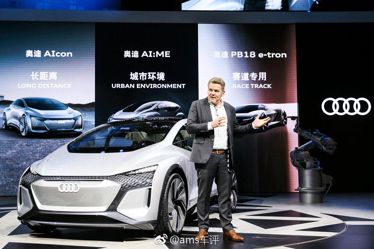 打造未来城市交通的自动驾驶出行愿景,奥迪AI:ME概念车亮相