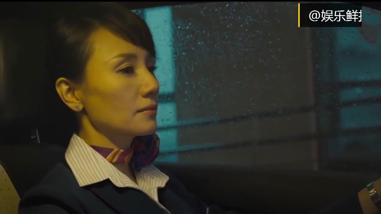明星的职业装大赏,李沁——空姐,靳东——律师,李栋旭——牙医