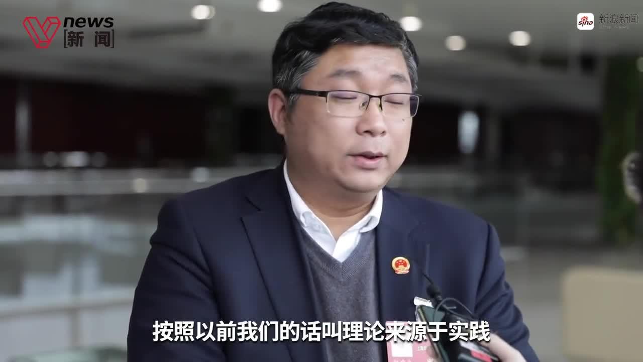 赵建立代表:需要大国工匠,将科技成果转化为先进生产力  聚焦上海两会