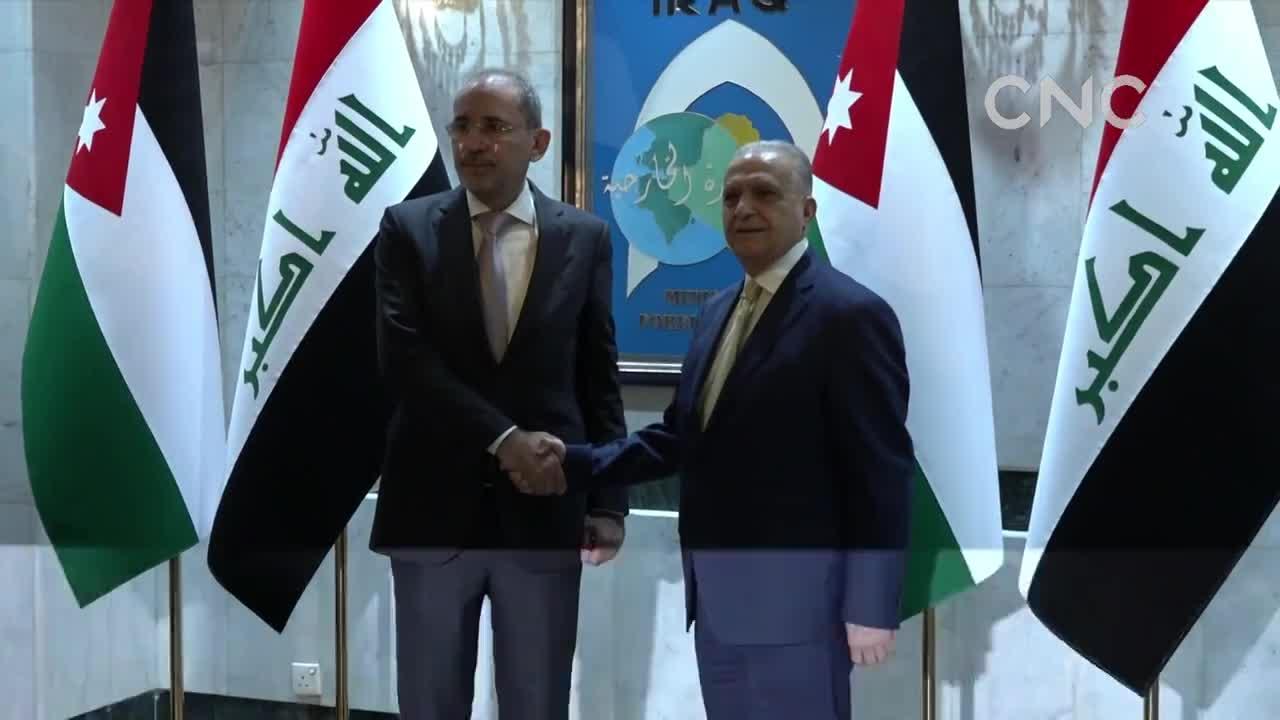 AI合成主播伊拉克和约旦外长讨论缓和地区紧张局势等问题