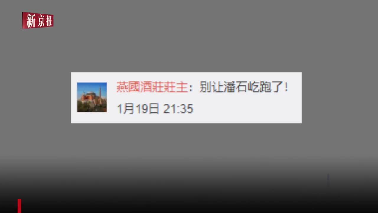 潘石屹密集注册境外股东持股公司 SOHO中国不作回应