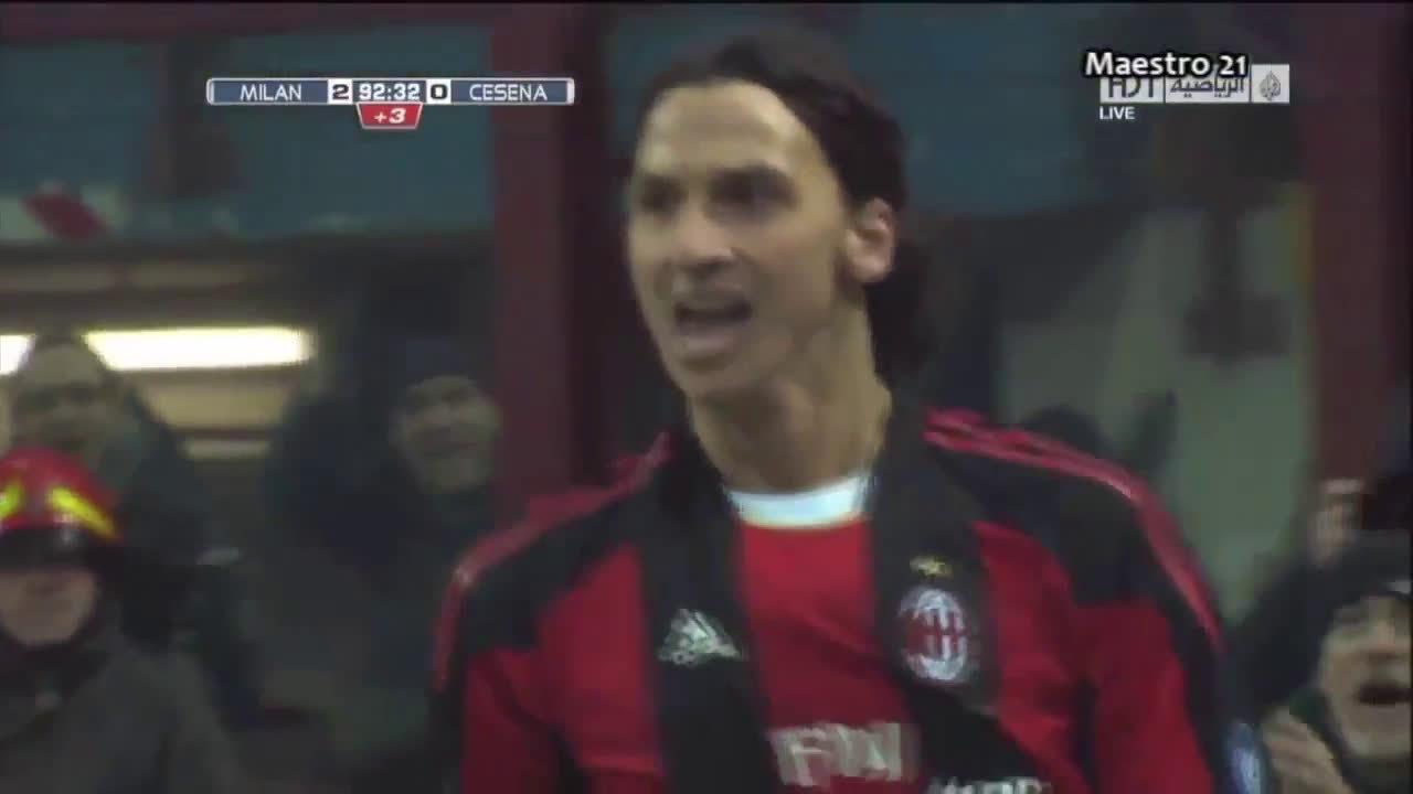 2011年的今天 伊布爆射破门 AC米兰2-0切塞纳第二个进球