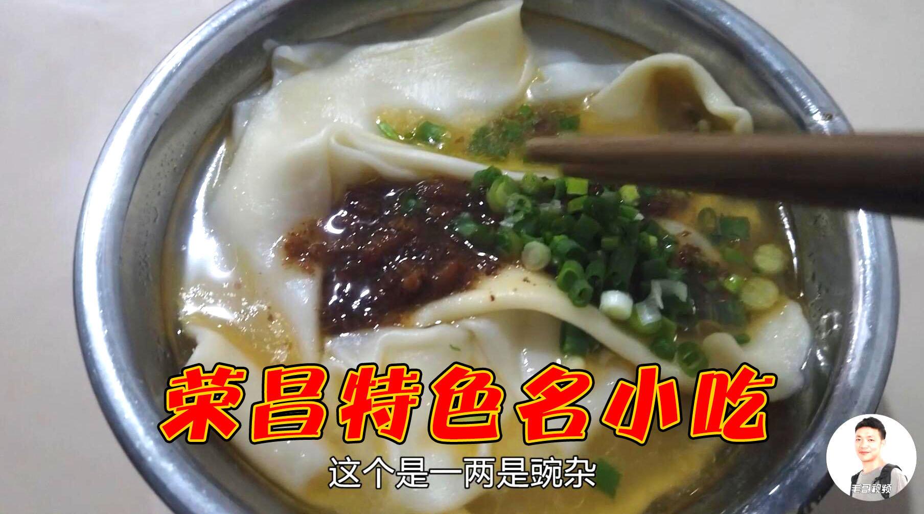 重庆荣昌特色小吃铺盖面,这家老店生意太好,老板都要忙不过来了