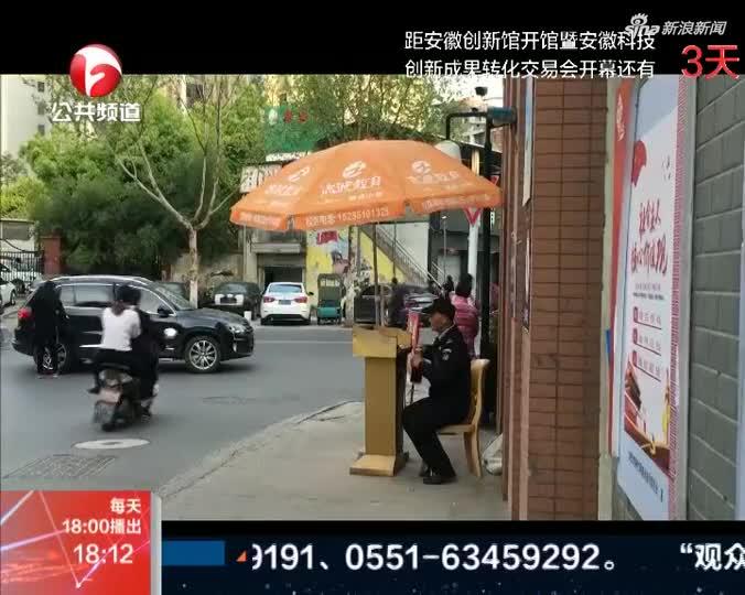 《新闻第一线》合肥:六旬老妇被打骨折  打人者疑似小区保安