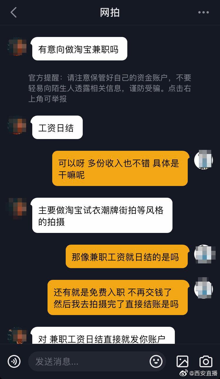 又有一位网友求助希望可以退回她交的管理服务费3000元!