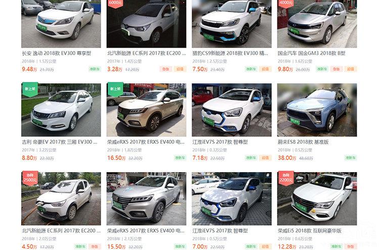 比亚迪董事长王传福称十万电动车比六万燃油车划算,这真的值得吗
