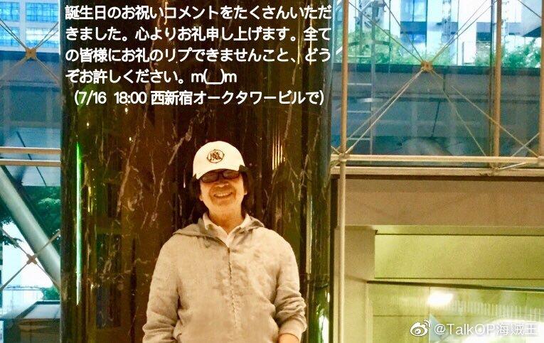 今天7月16日是波特卡斯·D·艾斯声优古川登志夫的生日,P.O