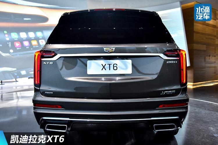 41.97-54.97万元!凯迪拉克XT6抢先于宝马X5国产上市