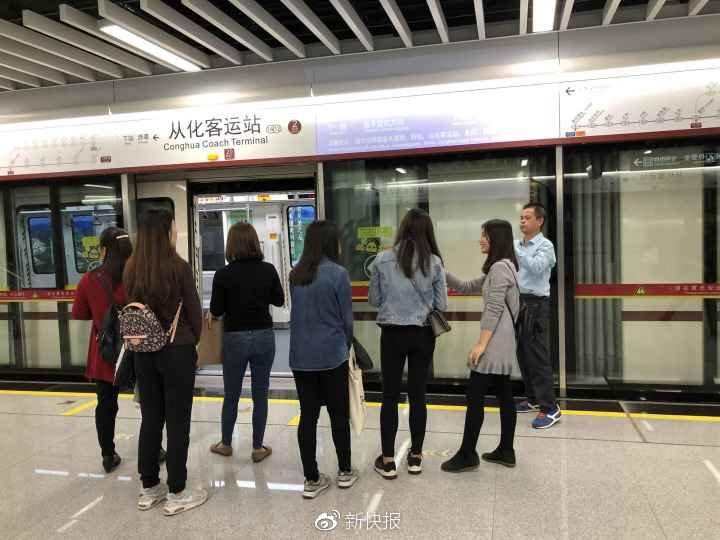 定了!广州地铁三条新线本周五开通