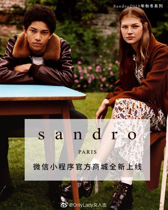 伴随初秋九月的到来,@Sandro官方微博 为你准备了复古优雅潮流