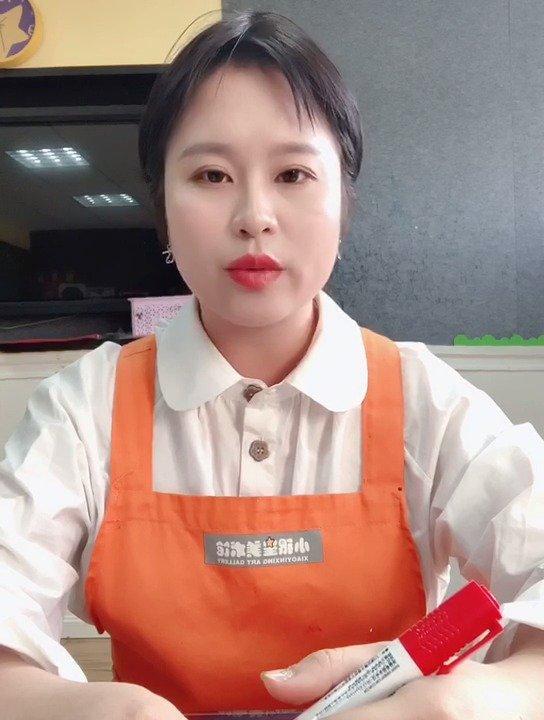 新浪浙江五星金牌教师评选来袭!小银星艺术团——张竞