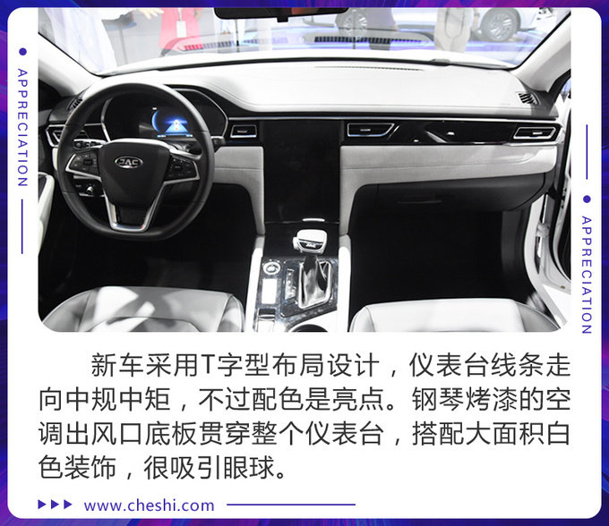 坦白说 这车换个标就是起亚K3 江淮嘉悦A5怎么样