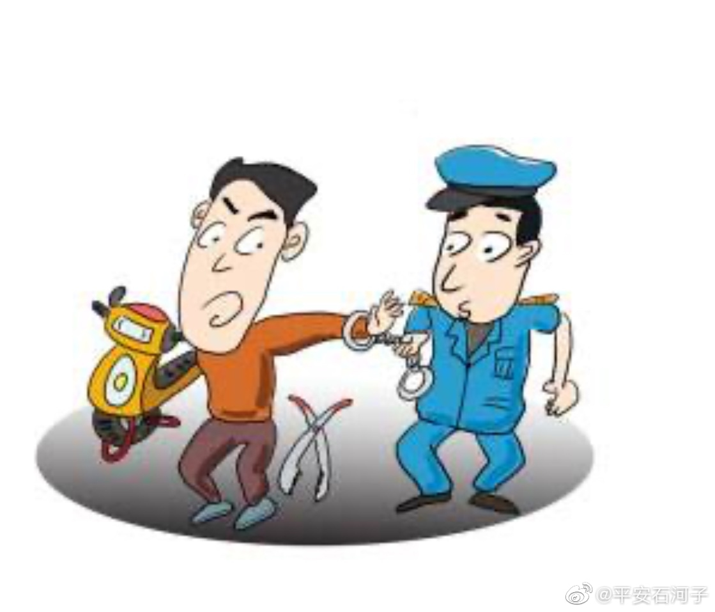 石河子警方侦破系列盗窃案