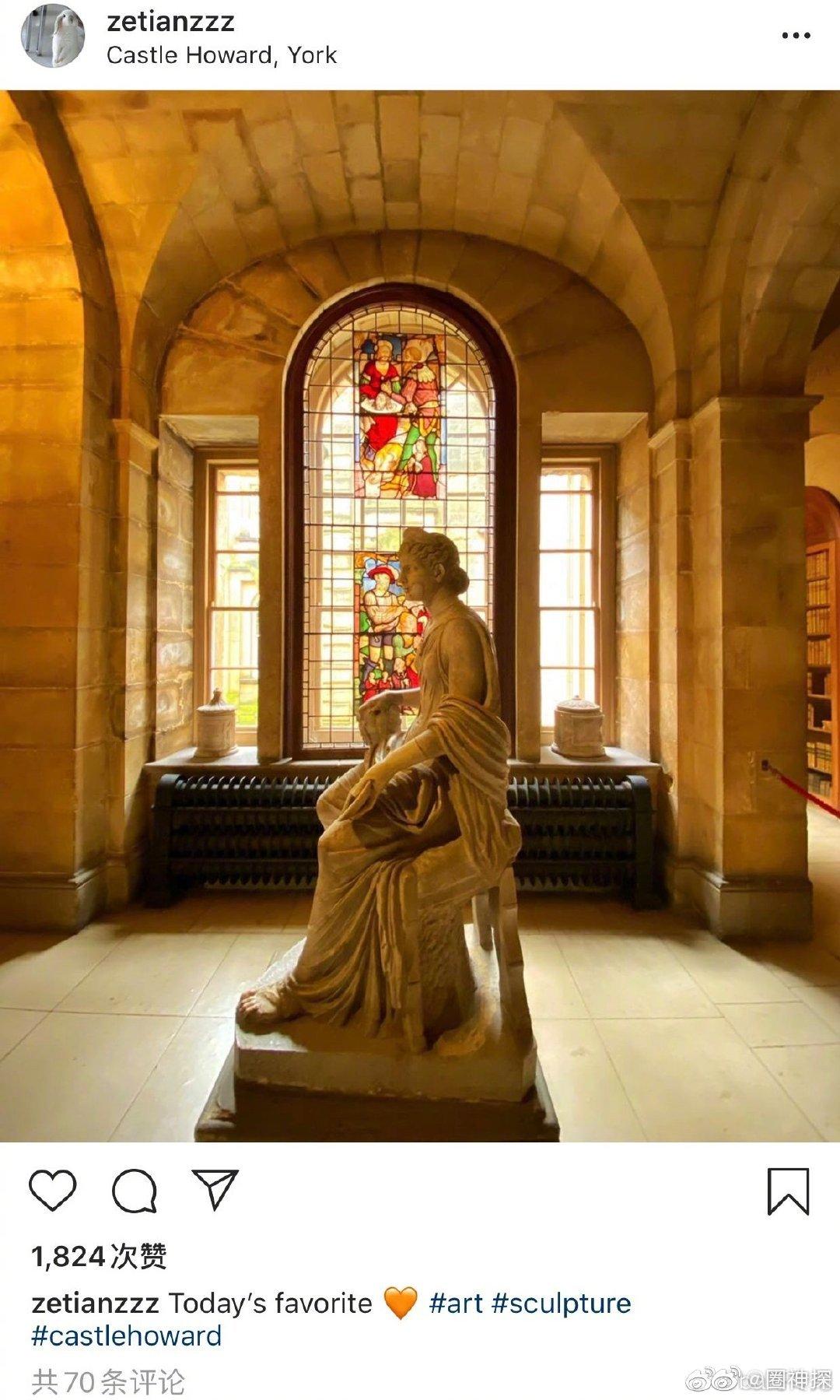 奶茶妹妹章泽天如今在英国剑桥留学,今天她发了游玩城堡的照片