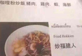 万物皆可罐头?比广东人还要食谱广的俄罗斯