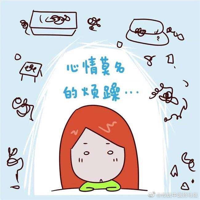 烦躁这个症状寒热虚实都可见:吴茱萸汤的烦躁欲死