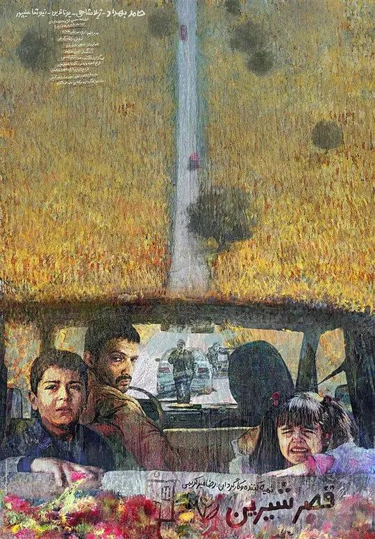 上海国际电影节获奖作品海报