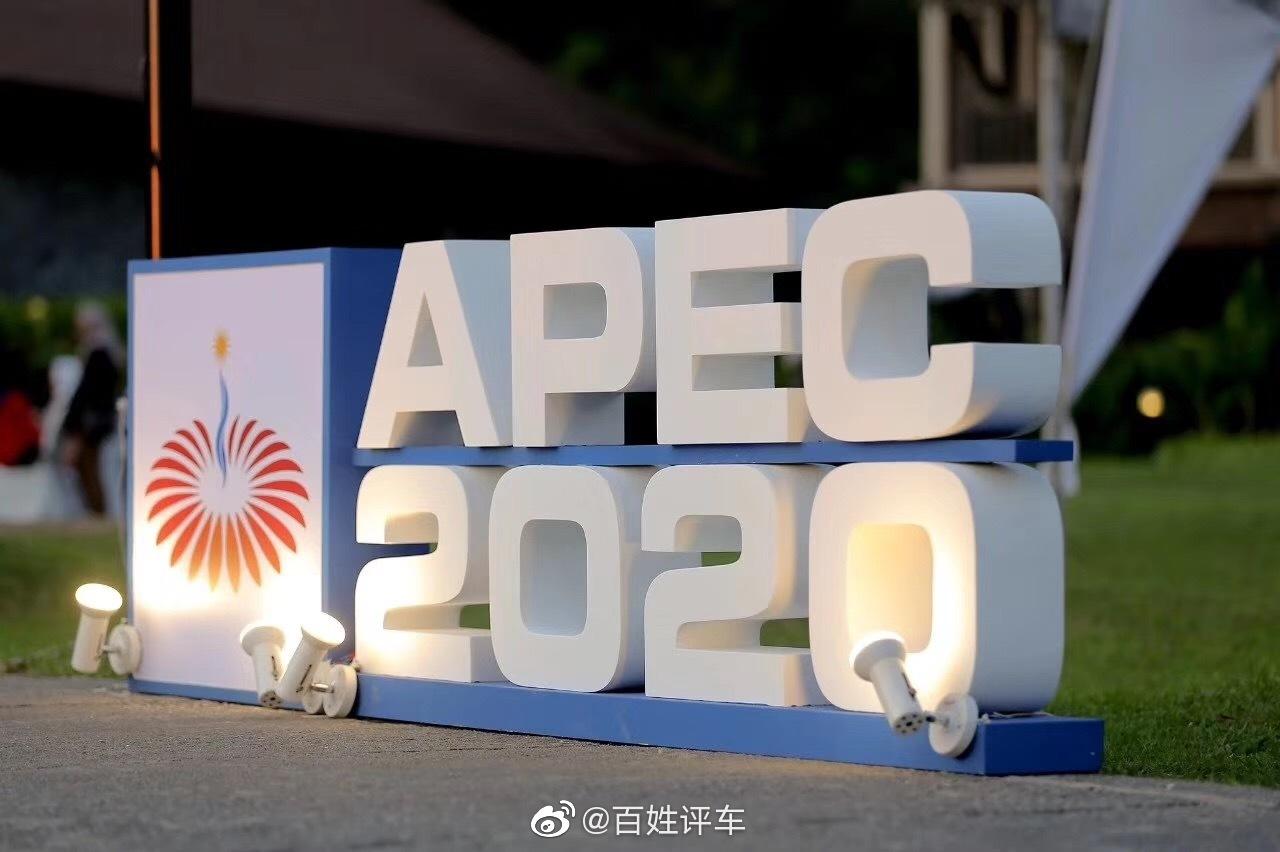 宝腾X70 (吉利博越右舵版) 成为2020 APEC 会议的官方指定用车
