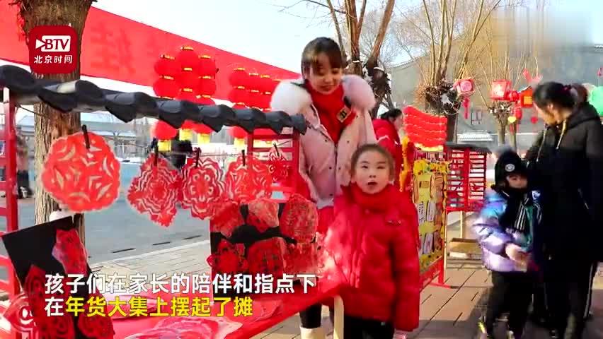 传承传统文化融入冬奥元素 这里的娃娃庙会有点意思