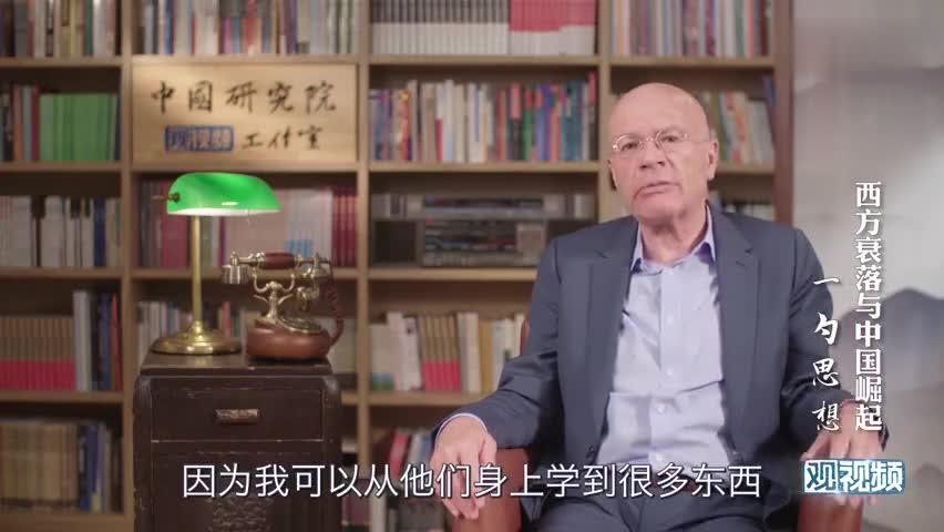 马丁雅克:10年前我写了本书《中国人统治世界》