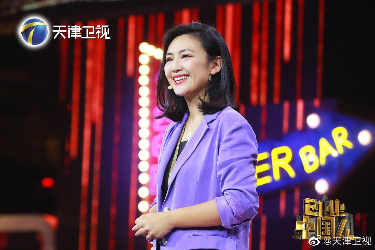 今晚21:20天津卫视《创业中国人》邀请到场景实验室创始人吴声
