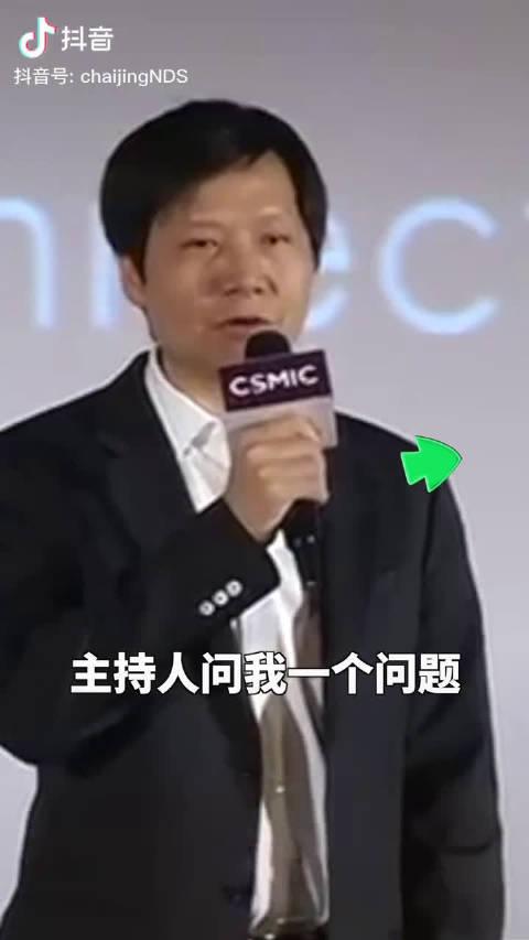 雷军说,希望5-10年能做到智能手机领域世界第一