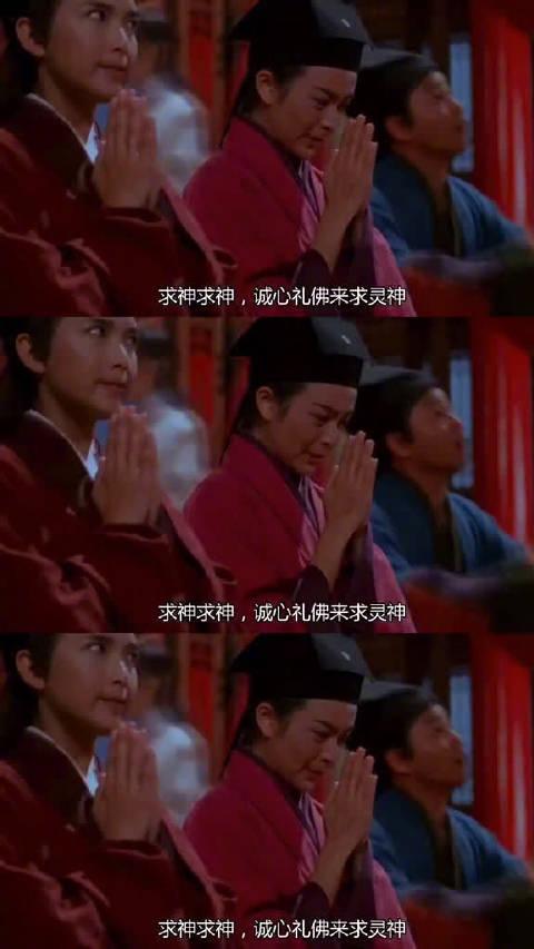 关之琳张国荣 永永远远都看不到这样的作品了,花田喜事