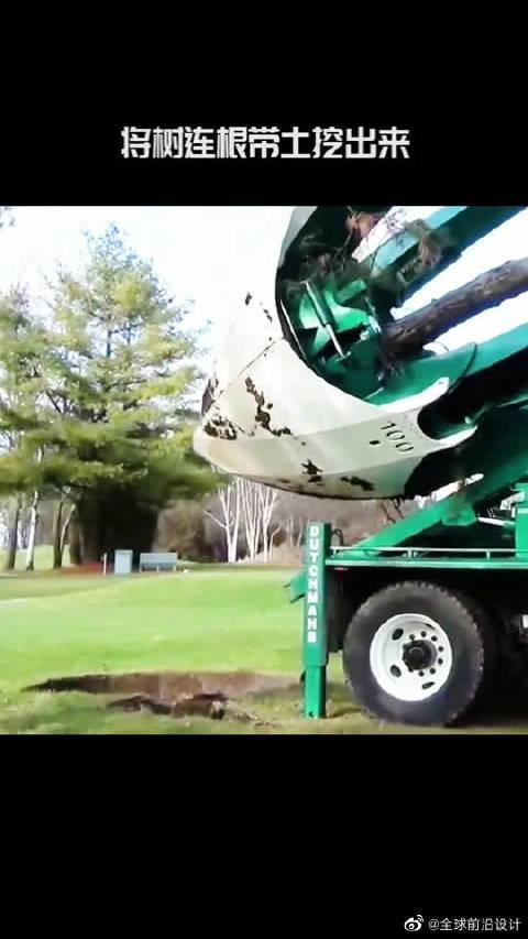 挖树机,树木存活率百分百!