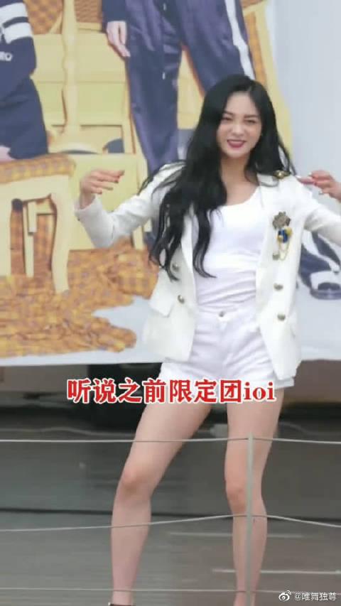 周洁琼气场不输给其他韩国小姐姐,期待ioi重组!
