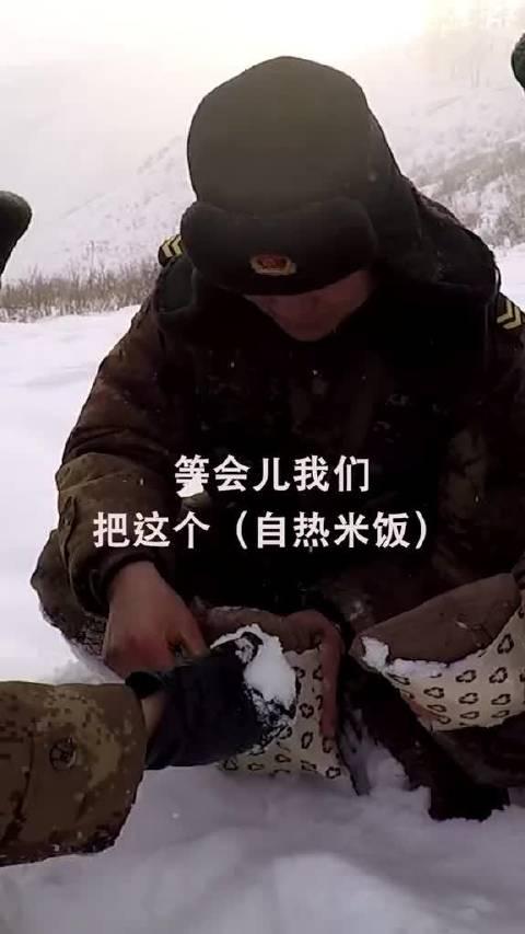 这就是中国边防军人除夕夜的晚餐! 青年报
