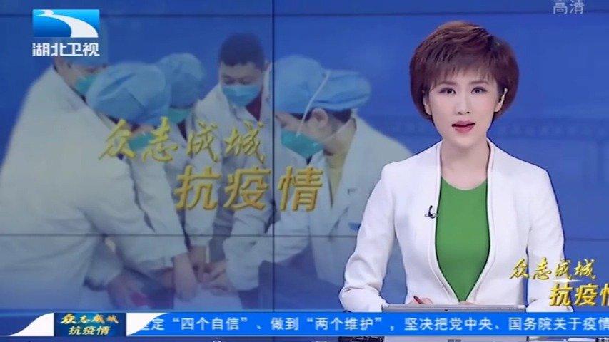 陕西西安国际医学中心中西医疗法有成效 武汉第八医院全力推行
