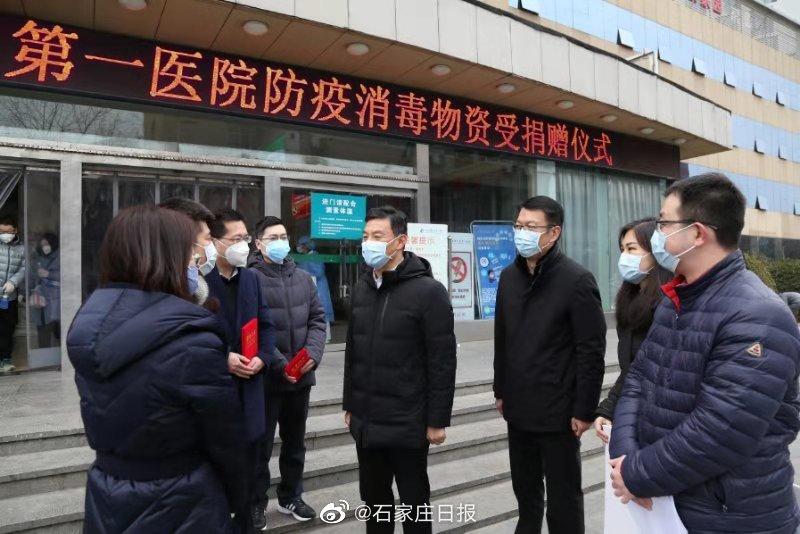 """河北地质大学华信学院捐赠防疫消毒物资驰援抗""""疫""""一线"""