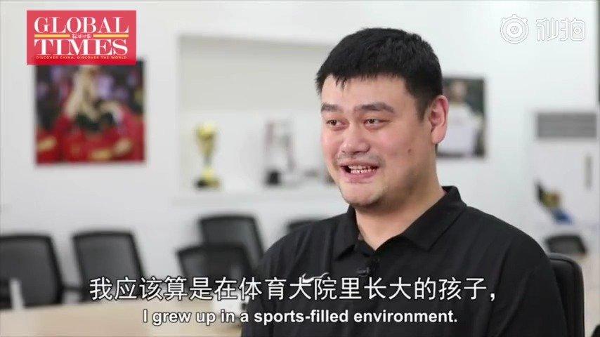 中国篮球的未来在哪里?回顾姚明接受《环球时报》采访