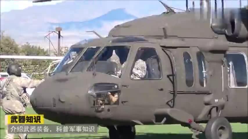"""""""黑鹰""""直升机的旋翼桨叶由钛合金翼梁和防磨损护套组成"""
