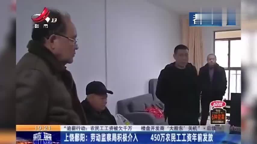 上饶鄱阳:劳动监察局积极介入 450万农民工工资年前发放