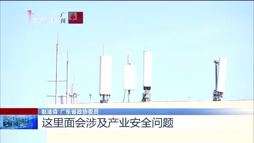 委员有话说!赵淦森:将韶关打造成大湾区数字经济基础设施聚集地