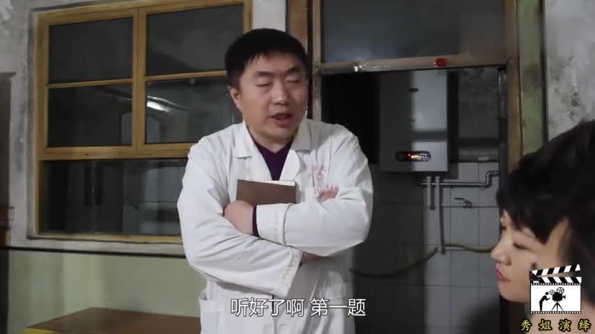 搞笑剧:院长问精神病人,孔子是中国什么家?病人的回答出乎意料