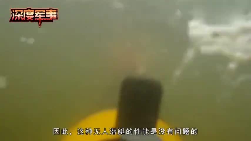 马航370失踪真相暴露?美军潜艇沉入4500米海底,发现关键证据