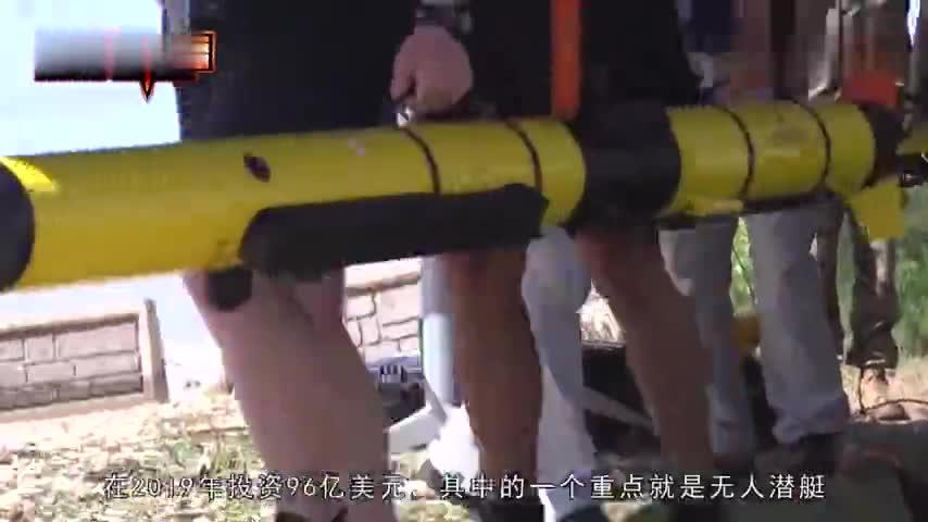 江苏渔民一年抓捕9艘美军钛合金微型潜艇:卖废品都能发财