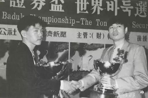 中国第一个世界冠军马晓春