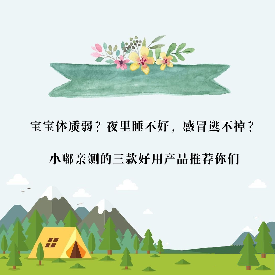推荐所有父母仔细阅读辩手奶爸@陈铭Calvin @年糕妈妈 @鲍秀兰诊室