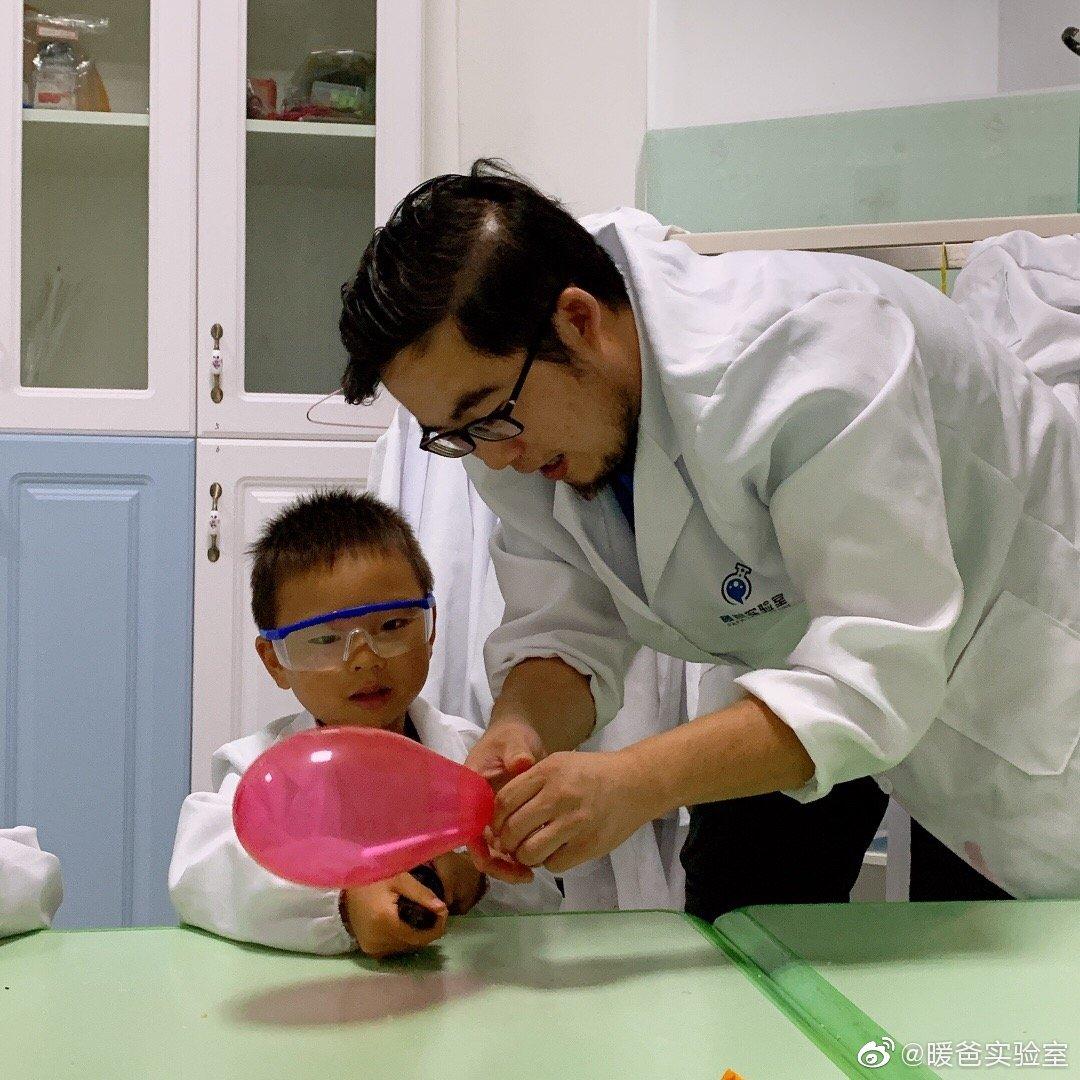 猜猜今天大圣老师给大家讲的是什么科学实验呢
