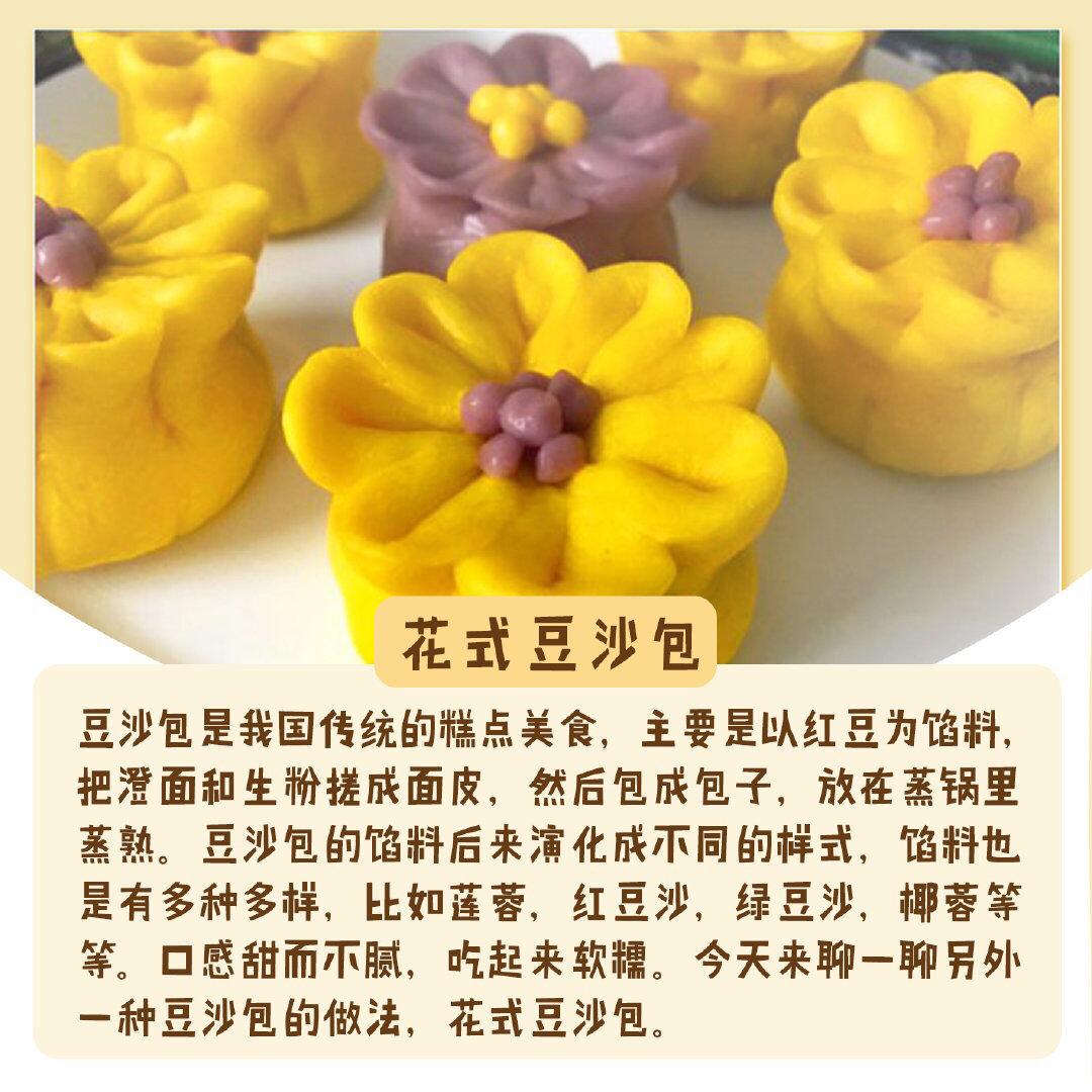 南瓜紫薯豆沙包 香香软软的南瓜紫薯豆沙包教程来了
