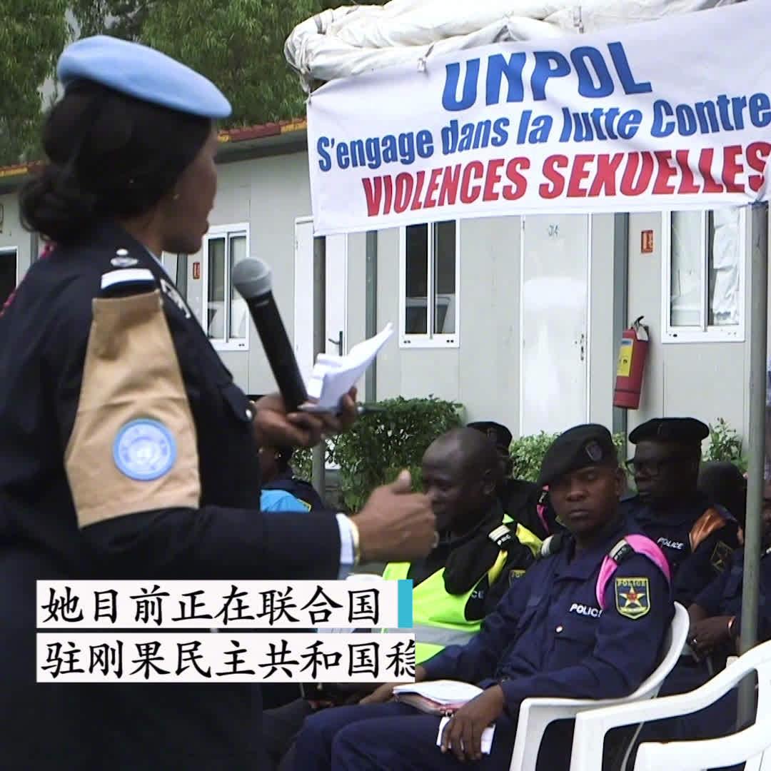 负责 事务的副秘书长拉克鲁瓦今天向来自塞内加尔的赛娜布迪乌夫警