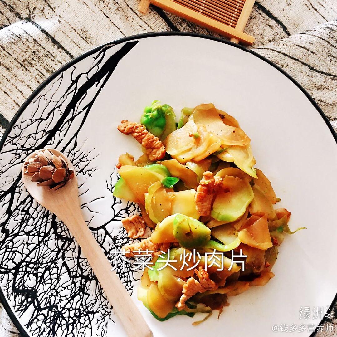 瘦身美食 儿时的味道~搭配杂粮粥