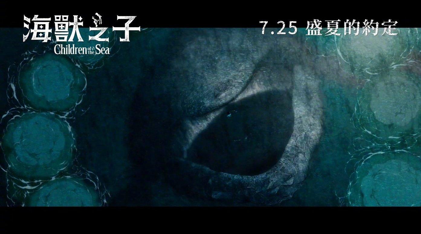 《海兽之子》确认引进中国内地,档期待定!