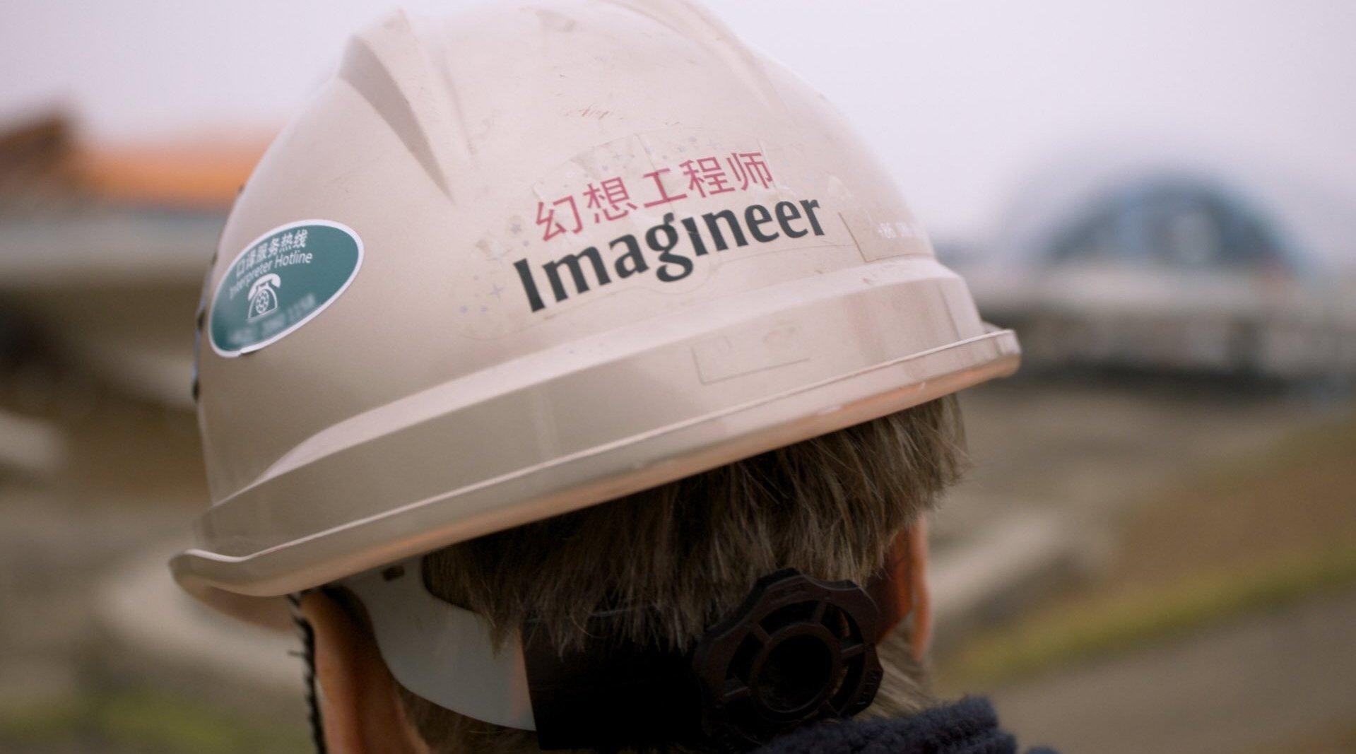 《幻想工程部的故事》(The Imagineering Story)作为一部纪录片剧集