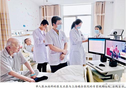 血液病医联体专家为泰州患者远程诊疗
